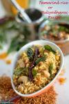 Tamarind rice V1n2