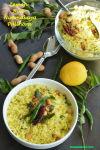 Lemon rice V1n