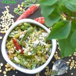 Beans Paruppu Usili | How to make Beans Usili