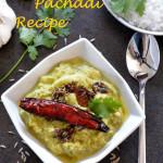 Dosakaya Pachadi Recipe / Cucumber Chutney