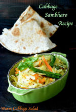 Cabbage Sambharo Recipe