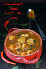 Chamadumpala Pulusu or Arbi/Taro Root Curry