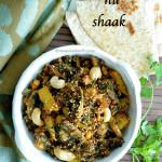 Karela Batata nu shaak | Bitter Gourd Curry recipe | Gujarati Karela Sabzi | Gujarati Cuisine