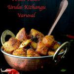 Chettinad Potato Roast | Potato Fry South Indian Recipe | Spicy Aloo Fry | Urulai Kizhangu Varuval