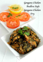 Gongura Chicken Andhra Style or Gongura chicken fry