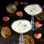 Easy Basundi Recipe | Caramel Basundhi Sweet | How to prepare Basundi at home | Basundi Sweet Recipe | Celebrating 2nd Blog Anniversary With Basundhi Recipe