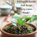 Karivepaku Karam Podi Recipe | Curry Leaves Chutney Powder Recipe | How to prepare Karuveppilai Podi | Curry Leaves Podi Recipe