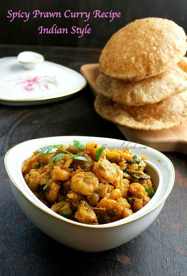 Spicy prawn curry recipe indian style quick shrimp curry masalakorb forumfinder Choice Image